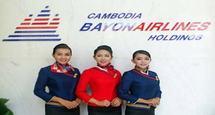 Cambodia Bayon Airlines (CBA)